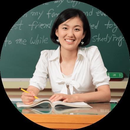 ERP TEACHERS